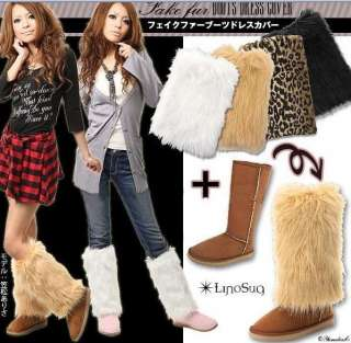 Japan Korean Style Fur Warm Boots Cover Leg Warmers