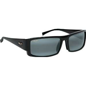 Maui Jim Akamai 212 Sunglasses, Black / Grey Lens