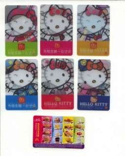 2011 McDonald Gift Card Hello Kitty set of 6 3D card