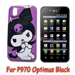 for LG Optimus Black P970 cute hello kitty cartoon designer back cover