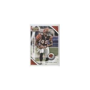 2010 Panini Gridiron Gear #31   Chad Ochocinco Sports Collectibles